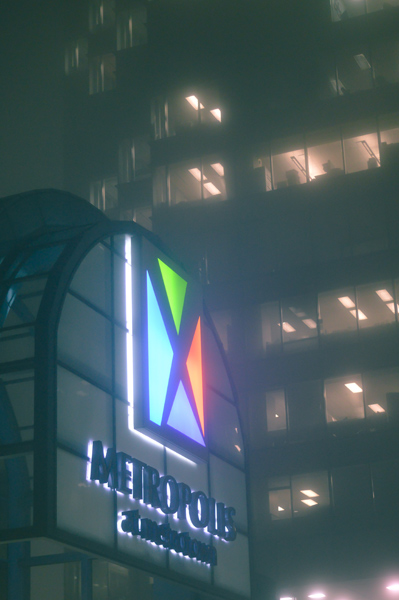 Metrotown in the chilly haze